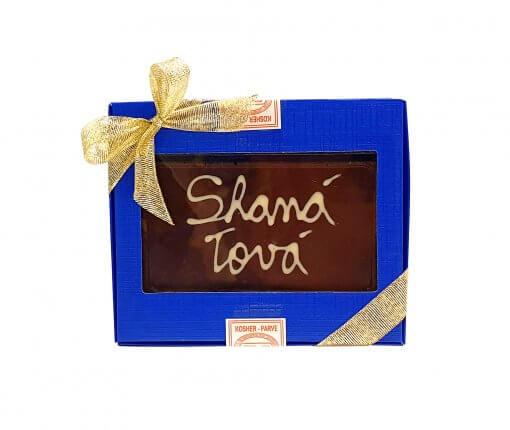 Placa de Chocolate Grande Kasher -