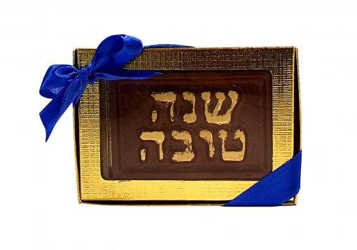 Placa de Chocolate Peq Rosh Hashaná -